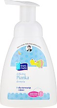 Parfumuri și produse cosmetice Spumă de duș, pentru copii - Skarb Matki Delicate Foam For Babies