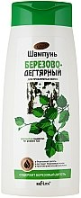Parfumuri și produse cosmetice Șampon de păr - Bielita Shampoo