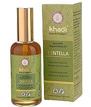 """Parfumuri și produse cosmetice Ulei de corp """"Centella"""" - Khadi"""