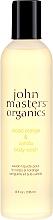 Parfumuri și produse cosmetice Gel de duș - John Masters Organics Blood Orange & Vanilla Body Wash
