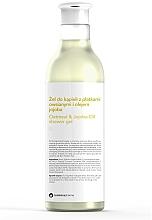Parfumuri și produse cosmetice Gel cu fulgi de ovăz și ulei de jojoba pentru baie - Botanicapharma Gel