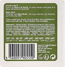 Săpun - Institut Karite Lemon Verbena Shea Soap — Imagine N2