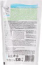 Sare de baie pentru ameliorarea stresului și oboselii - FitoKosmetik — Imagine N2