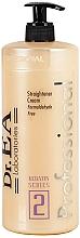 Parfumuri și produse cosmetice Cremă pentru îndreptarea părului - Dr.EA Keratin Series 2 Straightener Cream