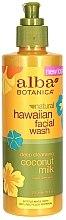 Parfumuri și produse cosmetice Lapte pentru față - Alba Botanica Natural Hawaiian Natural Hawaiian Facial Wash Deep Cleansing Coconut Milk