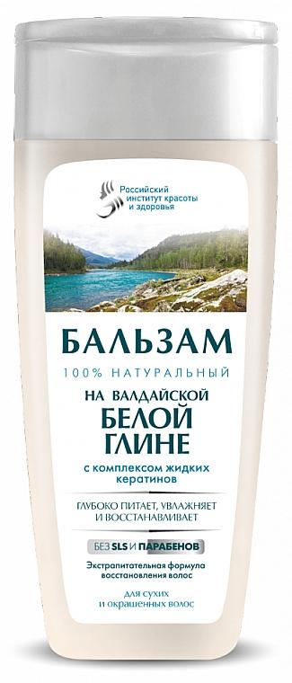 Balsam pe bază de argilă albă Baikal pentru păr - FitoKosmetik  — Imagine N1