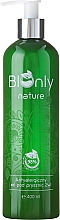 Parfumuri și produse cosmetice Șampon-gel de duș - BIOnly Nature Antiallergic Shower Gel 2in1