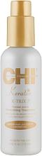 Parfumuri și produse cosmetice Fluid cu efect de netezire pentru păr - CHI Keratin K-Trix 5 Smoothing Treatment