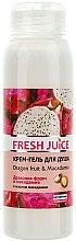 "Parfumuri și produse cosmetice Gel de duș "" Pitaya și Nuci de Macadamia"" - Fresh Juice Energy Mix Dragon Fruit & Macadamia"