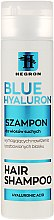 Parfumuri și produse cosmetice Șampon pentru păr uscat - Hegron Blue Hyaluron Hair Shampoo