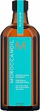 Ulei regenerator pentru păr - Moroccanoil Oil Treatment For All Hair Types — Imagine N8