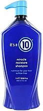 Parfumuri și produse cosmetice Șampon - It's a 10 Miracle Shampoo