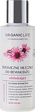 Parfumuri și produse cosmetice Lăptișor pentru demachiere - Organic Life Dermocosmetics Skin Essentials