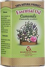 """Parfumuri și produse cosmetice Ulei esențial """"Mușețel"""" - Bulgarian Rose Camomile Essential Oil"""