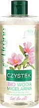 Parfumuri și produse cosmetice Apă micelară - Lirene Bio
