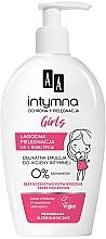 Parfumuri și produse cosmetice Emulsie pentru igiena intimă - AA Baby Girl Emulsion