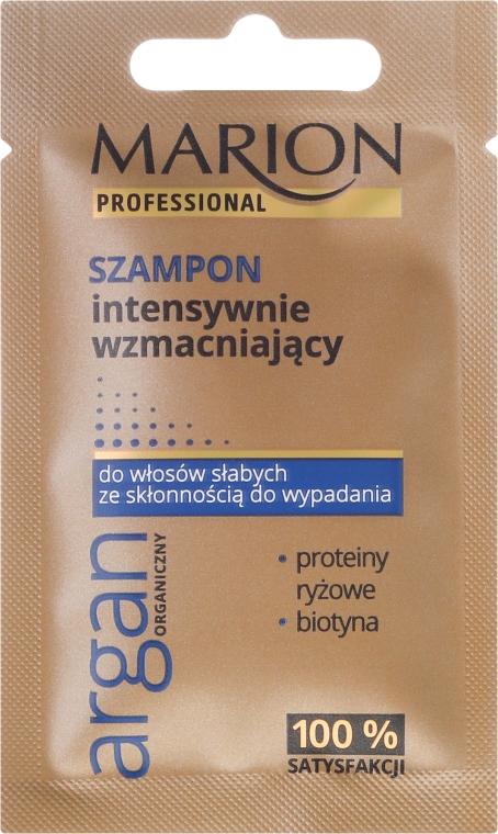 Șampon pentru întărirea intensivă a părului - Marion Professional Intensive Strengthening (tester )