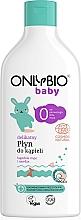 Parfumuri și produse cosmetice Spumă de baie pentru copii - Only Bio Baby
