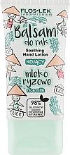 """Parfumuri și produse cosmetice Loțiune netezitoare pentru mâini """"Lapte de orez"""" - Floslek Soothing Hand Lotion Rice Milk"""