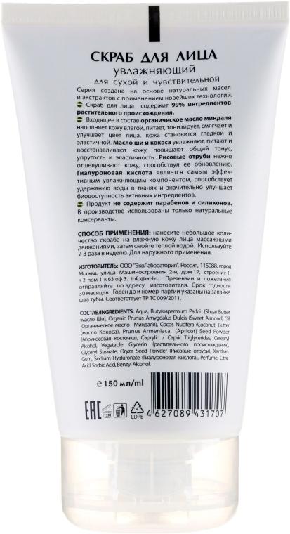 """Scrub pentru față """"Hidratant"""" - ECO Laboratorie Facial Scrub — Imagine N2"""