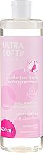 Parfumuri și produse cosmetice Apă micelară - Ultra Soft Naturals Micellar Face Make Up Remover