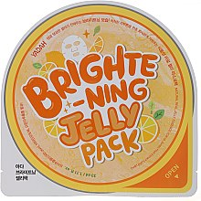 Parfumuri și produse cosmetice Mască din țesătură cu esență de gel și efect iluminant - Yadah Brightening Jelly Pack Face Mask