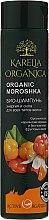 Parfumuri și produse cosmetice Șampon Bio «Organic Moroshka» - Fratti HB Karelia Organica
