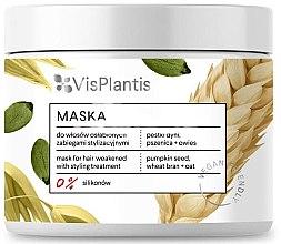 Parfumuri și produse cosmetice Mască de păr - Vis Plantis