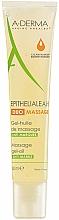 Parfumuri și produse cosmetice Gel-ulei pentru cicatrici și vergeturi - A-Derma Epitheliale AH Massage
