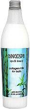 Parfumuri și produse cosmetice Lapte de baie cu colagen și proteine de mătase - BingoSpa