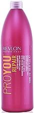 Parfumuri și produse cosmetice Șampon regenerant - Revlon Professional Pro You Repair Shampoo