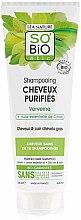 Parfumuri și produse cosmetice Șampon de păr - So'Bio Etic Shampoo with Verbena & Lemon Oil