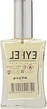 Eyfel Perfume K-56 - Apă de parfum — Imagine N2