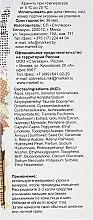 Ser-elixir pentru față - Markell Cosmetics Skin&City — Imagine N3