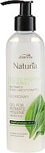 Parfumuri și produse cosmetice Gel cu extract de pătlagină pentru igienă intimă - Joanna Naturia Intimate Hygiene Gel