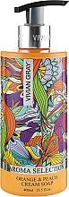 """Parfumuri și produse cosmetice Săpun-cremă lichid """"Portocală și piersic"""" - Vivian Gray Aroma Selection Orange & Peach Cream Soap"""