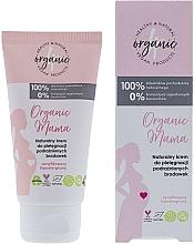Parfumuri și produse cosmetice Cremă naturală pentru îngrijirea mameloanelor iritate - 4Organic Organic Mama Natural Cream For The Care Of Irritated Nipples