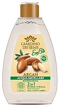Parfumuri și produse cosmetice Apă micelară - Giardino Dei Sensi Eco Bio Argan Micellar Water