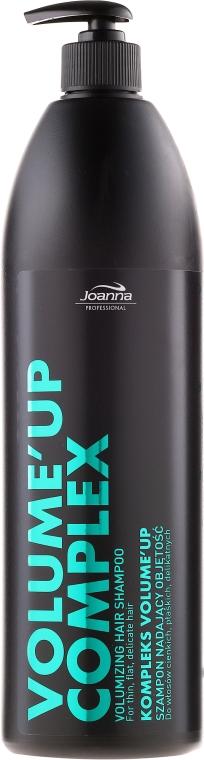 Șampon pentru volum - Joanna Professional Volumizing Shampoo