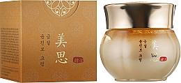 Parfumuri și produse cosmetice Cremă lifting cu efect de întinerire - Missha Misa Geum Sul Lifting Special Cream