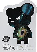 """Parfumuri și produse cosmetice Mască bifazică pentru față """"Gaură neagră"""" - The Oozoo Bear Black Space Pore Caring Mask"""