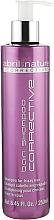 Parfumuri și produse cosmetice Șampon pentru îndreptarea părului - Abril et Nature Correction Line Bain Shampoo Corrective