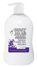 Săpun hipoalergenic cu extract de soc - Bialy Jelen Hypoallergenic Premium Soap Extract From Elderberry — Imagine N1