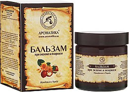 Parfumuri și produse cosmetice Balsam de corp - Aromatika