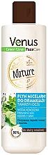 Parfumuri și produse cosmetice Apă micelară pentru față - Venus Nature Green Line