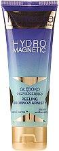 Parfumuri și produse cosmetice Peeling de curățare profundă pentru față - Perfecta Hydro Magnetic Face Peeling