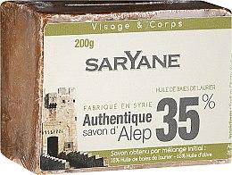 Parfumuri și produse cosmetice Săpun - Saryane Authentique Savon DAlep 35%
