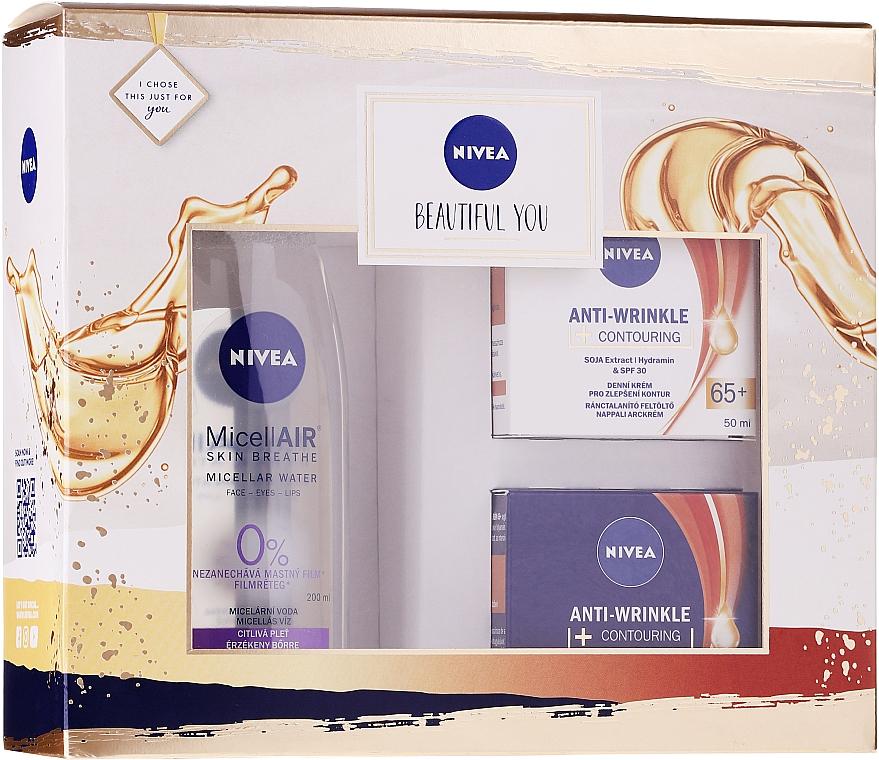 Set - Nivea Box Face Antiage 65+ (micellar/200ml + cr/2x50ml) — Imagine N1