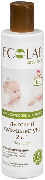 """Șampon gel pentru copii 2 în 1 """"Fără lacrimi"""" - ECO Laboratorie Baby Gel-Shampoo 2 in 1 — Imagine N1"""