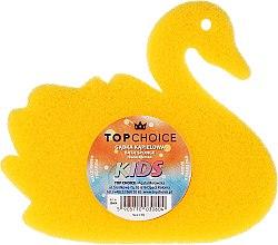 Parfumuri și produse cosmetice Burete de baie 30604, galben - Top Choice Bath Sponge Kids